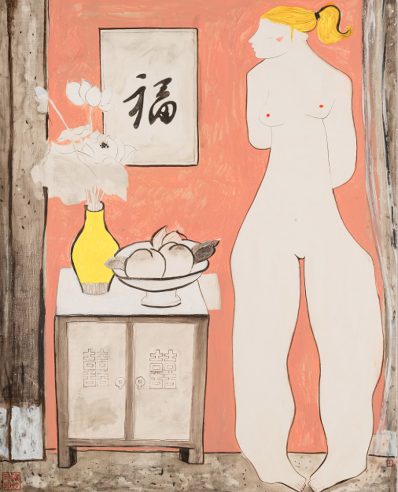 Chen_Lynn-Blessing of Double Happiness2
