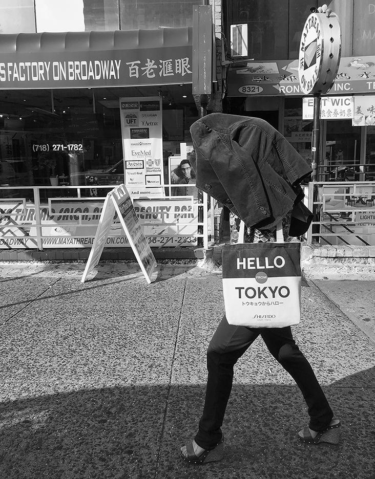 HM_Schmidt_Les_Hello-Tokyo